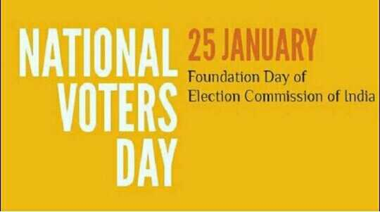 இன்று தேசிய வாக்காளர் தினம் - NATIONAL 25 JANUARY VOTERS Foundation Day of Election Commission of India DAY - ShareChat