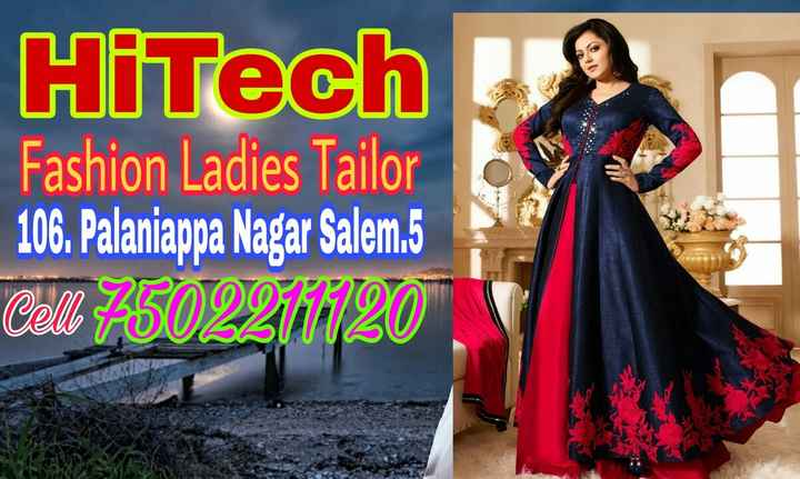 பட்ஜெட் 2019 - Ia THI Fashion Ladies Tailor 106 . Palaniappa Nagar Salem . Cell 1502211120 - ShareChat