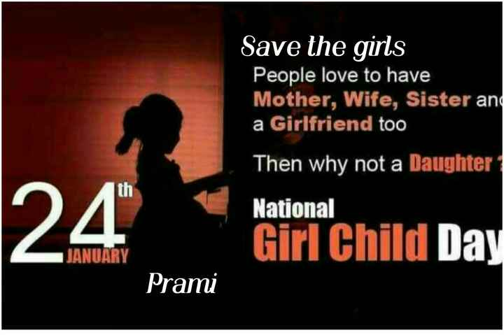 అంతర్జాతీయ బాలిక దినోత్సవం👭 - Save the girls People love to have Mother , Wife , Sister and a Girlfriend too Then why not a Daughter ( 0 National Girl Child Day JANUARY Prami - ShareChat