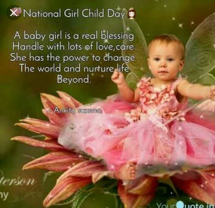 అంతర్జాతీయ బాలిక దినోత్సవం👭 - X National Girl Child Day A baby girl is a real blessing Handle with lots of love , care . She has the power to change The world and nurture life Beyond = Ankita semena terson пу YourQuote in - ShareChat