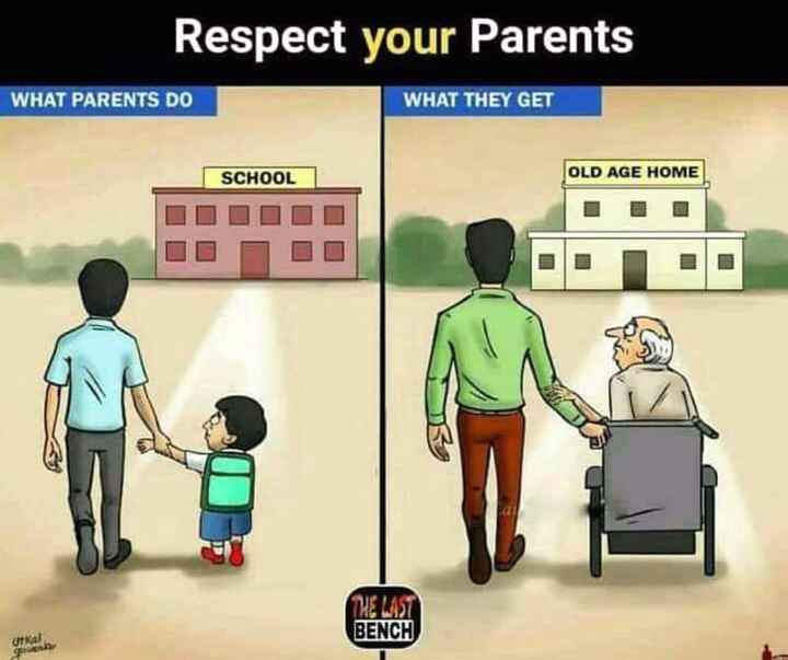 తల్లిదండ్రులను గౌరవించండి - Respect your Parents WHAT PARENTS DO WHAT THEY GET SCHOOL OLD AGE HOME DDDDDD THE LAST BENCH Utkal - ShareChat