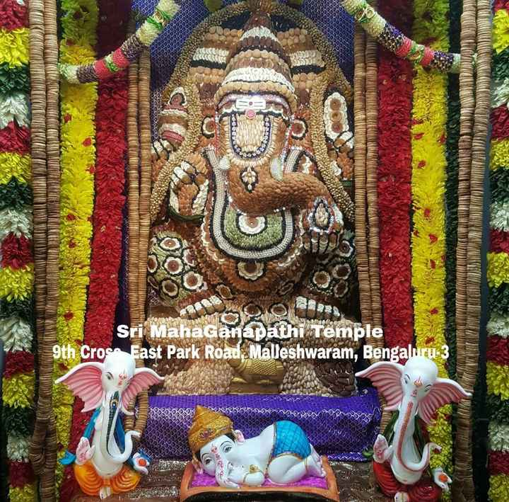 📜పంచాంగం - VO thek Sri MahaGanapathi Temple 9th Cross East Park Road Malleshwaram , Bengaluru - 3 TO EL CONCUACHANEL - ShareChat