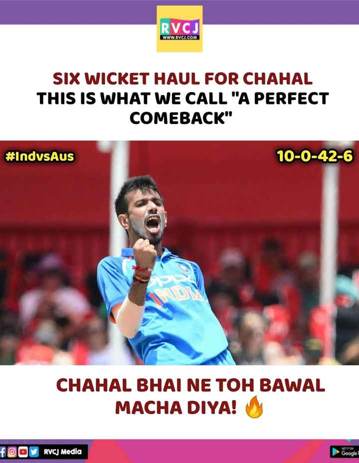 భారత్ VS ఆస్ట్రేలియా మ్యాచ్ - RVCJ WWW . RVCJ . COM SIX WICKET HAUL FOR CHAHAL THIS IS WHAT WE CALL A PERFECT COMEBACK # IndvsAUS 10 - 0 - 42 - 6 CHAHAL BHAI NE TOH BAWAL MACHA DIYA ! FOOV RVCJ Media GET IT ON Google F - ShareChat