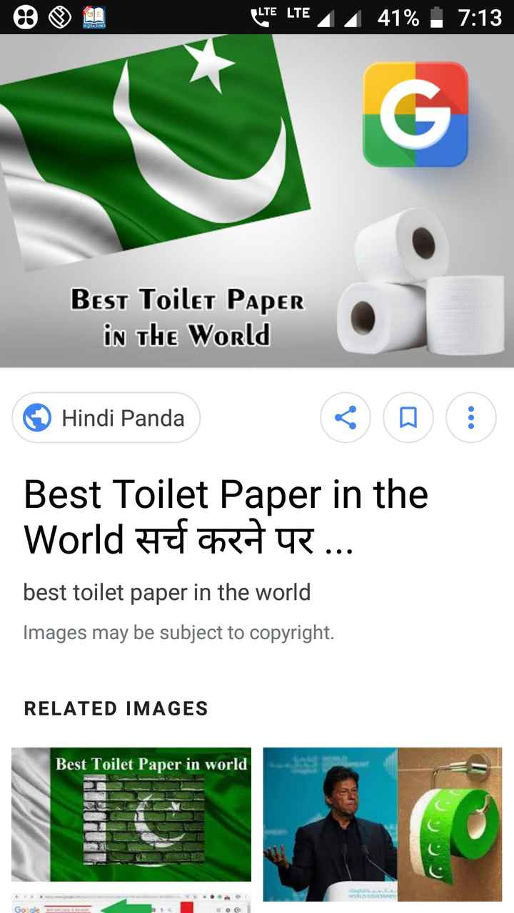 ಕಾಶ್ಮೀರ ಟೆರರಿಸ್ಟ್ ಅಟ್ಯಾಕ್ - LTE LTE 14 41 % 7 : 13 ENG Best Toilet Paper in The World Hindi Panda Best Toilet Paper in the World of the R . . . best toilet paper in the world Images may be subject to copyright . RELATED IMAGES Best Toilet Paper in world Google - ShareChat