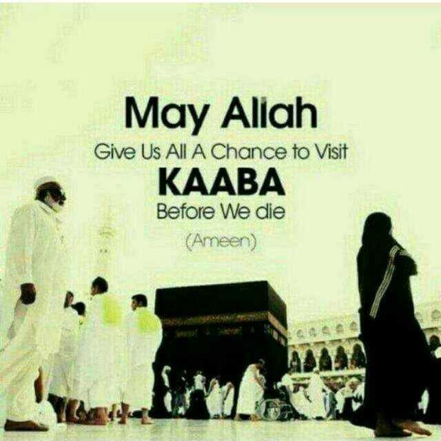 💓 ജീവിത പാഠങ്ങള്‍ - May Allah Give Us All A Chance to Visit KAABA Before We die ( Ameen ) - ShareChat
