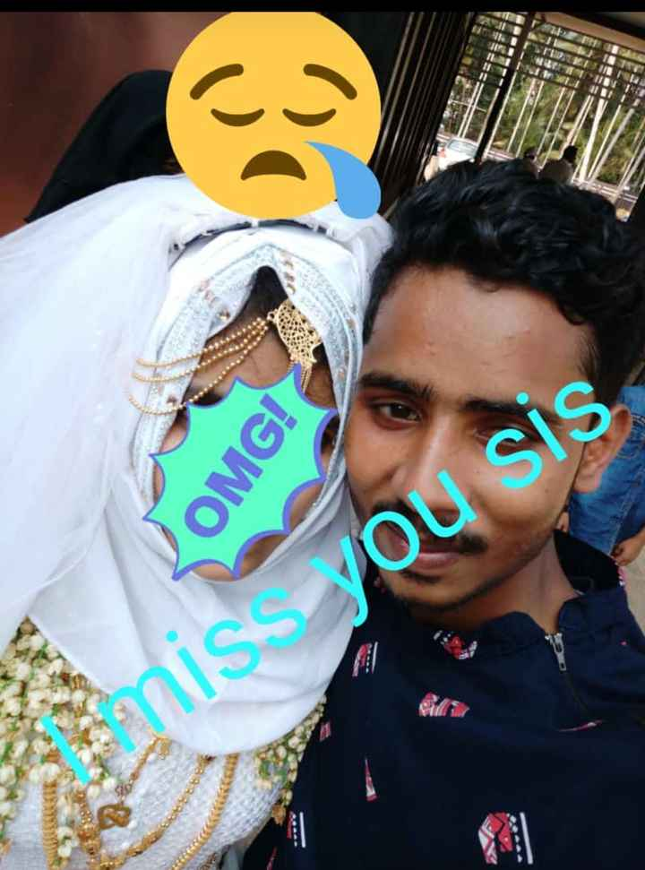 👜 ഫാഷന്‍ - JI OMG ! miss you sis - ShareChat