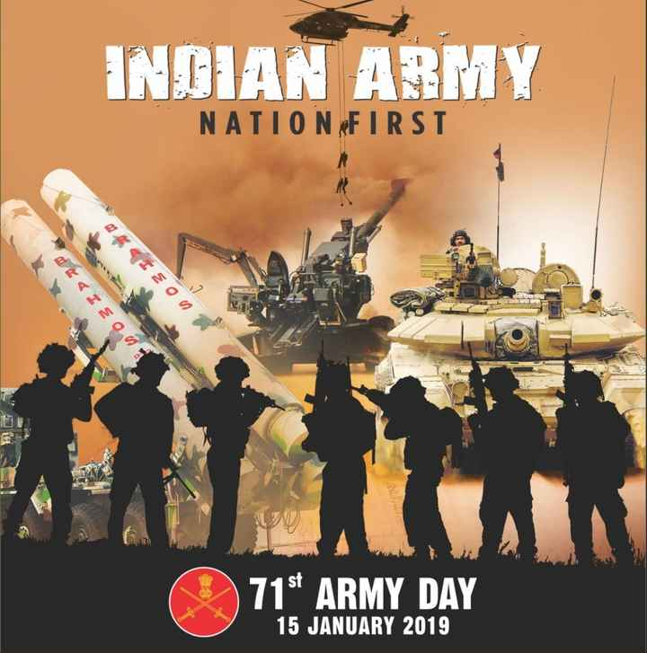 👮♂️ સૈન્ય દિવસ - INDIAN ARMY NATION FIRST MIE OO MEIE OUT 12 71 * ARMY DAY 15 JANUARY 2019 - ShareChat