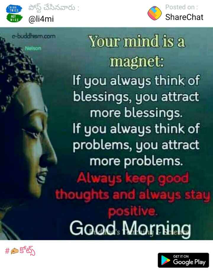 ✍️కోట్స్ - TWEE Le Jou 335JO : @ li4mi Posted on : ShareChat in e - buddhism . com Your mind is a magnet : If you always think of blessings , you attract more blessings . If you always think of problems , you attract more problems . Always keep good thoughts and always stay positive . Good Morning # A8005 GET IT ON Google Play - ShareChat