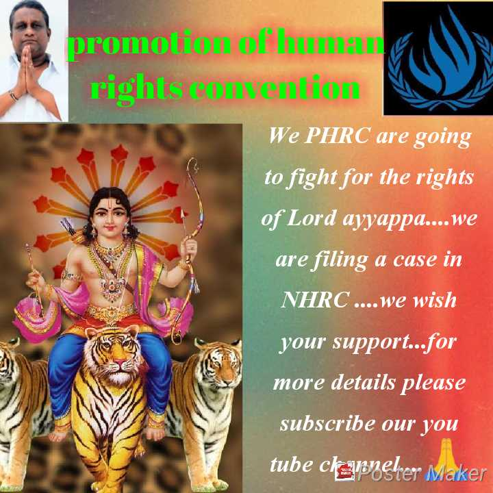 ✍️కోట్స్ - promoon of human right convention We PHRC are going to fight for the rights of Lord ayyappa . . . . we are filing a case in NHRC . . . . We wish your support . . . for more details please subscribe our you tube ckapoeker Maker - ShareChat