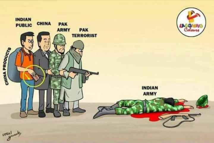 ✔️राष्ट्रीय सुरक्षा दिवस - INDIAN PUBLIC CHINA IN GENG PAK ARMY PAK TERRORIST A PRODUCTS CHINA PRO INDIAN ARMY JOS urkal wart , - ShareChat