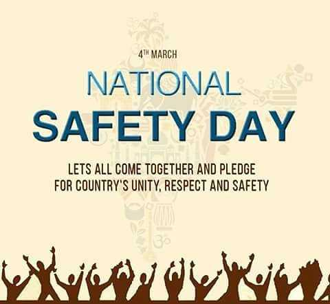 ✔️राष्ट्रीय सुरक्षा दिवस - 4TH MARCH NATIONAL SAFETY DAY LETS ALL COME TOGETHER AND PLEDGE FOR COUNTRY ' S UNITY , RESPECT AND SAFETY - ShareChat