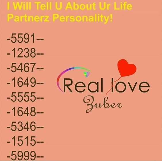 ❓पहेलियाँ❓ - I Will Tell U About Ur Life Partnerz Personality ! - 5591 - - - 1238 - - - 5467 - 1649 - Real love - 5555 - - Zuber - 1648 - - - 5346 - - - 1515 - - - 5999 - -  - ShareChat