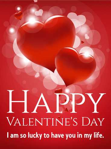 ❤️ভ্যালেন্টাইন্স ডে - HAPPY VALENTINE ' S DAY I am so lucky to have you in my life . - ShareChat