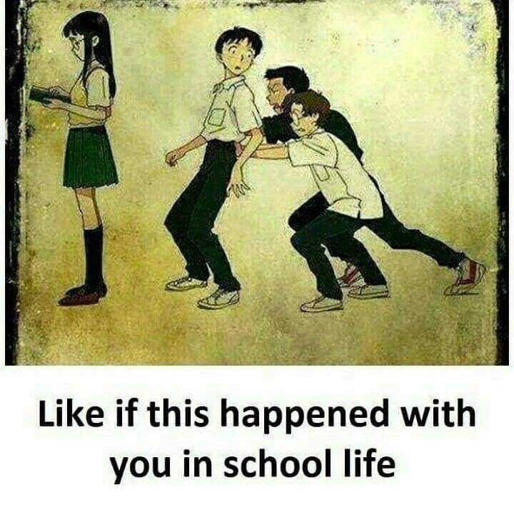 ❤️ లవ్ - Like if this happened with you in school life - ShareChat
