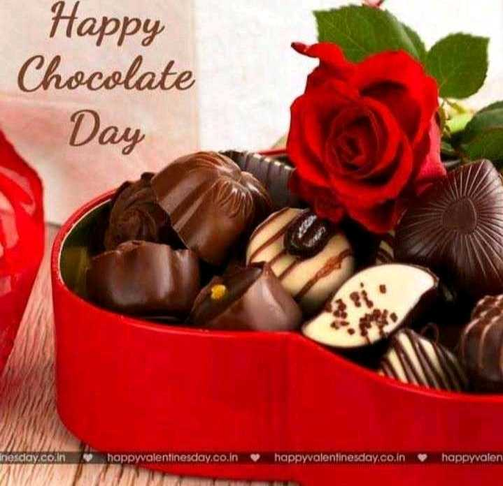 🌡️सेहत टिप्स - Happy Chocolate Day nesday . co . in happyvalentinesday . co . in happyvalentinesday . co . in happyvalen - ShareChat
