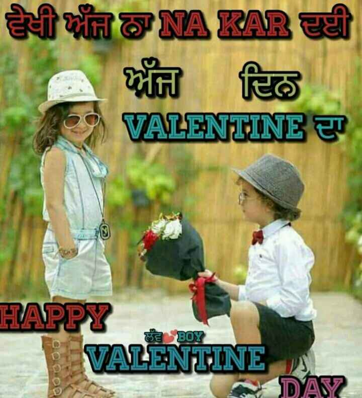🅰️ ਵੈਲੇਨਟਾਈਨ ਡੇ Name Art - i nin ONA RAR EL | ਅੱਜ ਦਿਨ VALENTINE ET E BOY HAPPY VALENTINE DAY deepa - ShareChat