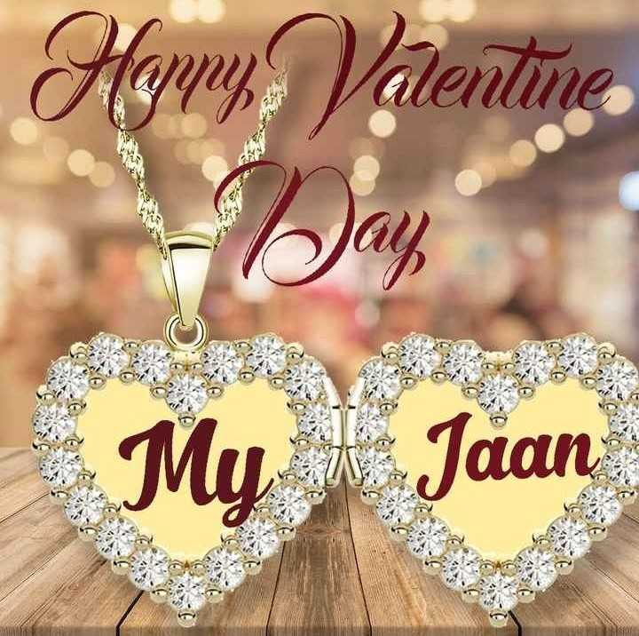 🅰️ ਵੈਲੇਨਟਾਈਨ ਡੇ Name Art - Harpy Valentine My Jaan - ShareChat