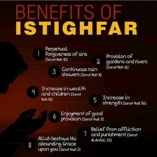 ☪️ ദുഅഃ - BENEFITS OF ISTIGHFAR Perpetual forgiveness of sins [ Surat Nuh : 10 ] Provision of gardens and rivers [ Surat Nuh ( 2 ) Continuous rain showers ( Surat Nuh : 0 Increase in wealth and children ( Surat Nuha ] Increase in strength ( Surat Hud 5a ] Enjoyment of good provision ( Surat Hud 3 ] Relief from affliction and punishment [ Surat AL - Anfal : 33 ] Allah bestows His abounding Grace upon you [ Surat Hud 3 ] - ShareChat