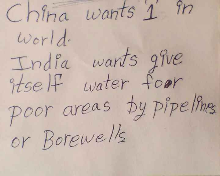 🌞Good Morning🌞 - China wants 1 in world . India wants give itself water four poor areas Dy pipelines or Borewells - ShareChat