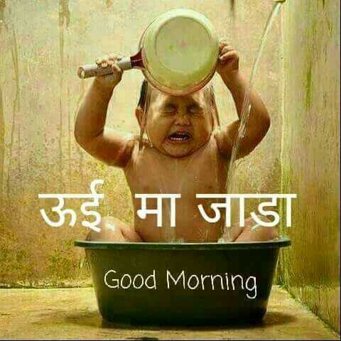Monday Motivation Images being aghori - ShareChat - Funny