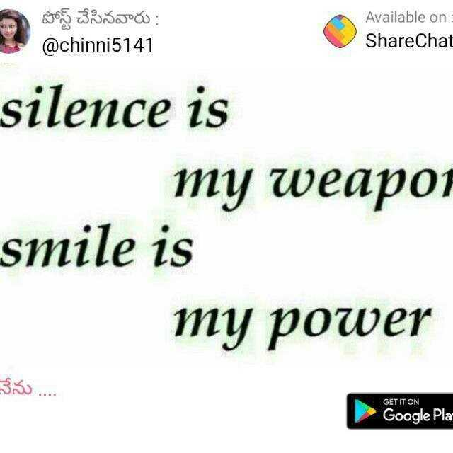 smile power day - పోస్ట్ చేసినవారు : @ chinni5141 Available on ShareChat silence is my weapon smile is my power GET IT ON Google Pla - ShareChat