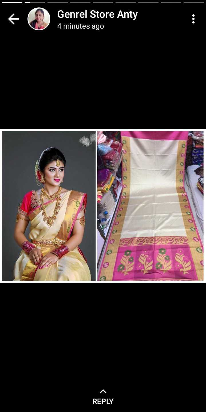😉new sarees - Genrel Store Anty 4 minutes ago OQOOO 0000000 REPLY - ShareChat