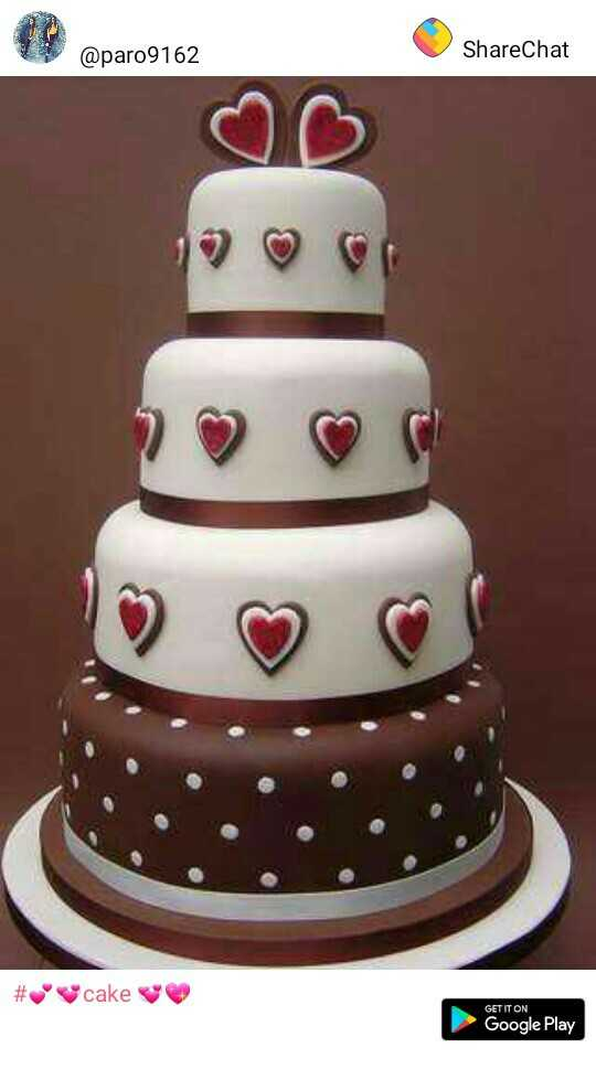 dil se - @ paro9162 ShareChat # cake GET IT ON Google Play - ShareChat
