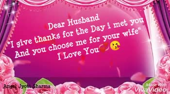 ❤️लव्ह video - Tear Dean Hubina can ' t imagine widde With VivaVideo TOV Dear Husband Just wanted to say . . . I love you more and more each day ! I Love you Soooo much Please Like , Share & Subscribe Angel Jyoti Sharma MOCJE KVO Video  - ShareChat