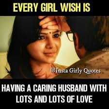 love - EVERY GIRL WISH IS Insta Girly Quotes HAVING A CARING HUSBAND WITH LOTS AND LOTS OF LOVE - ShareChat