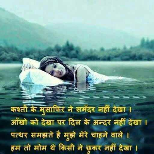 l love you @@@@ - ShareChat