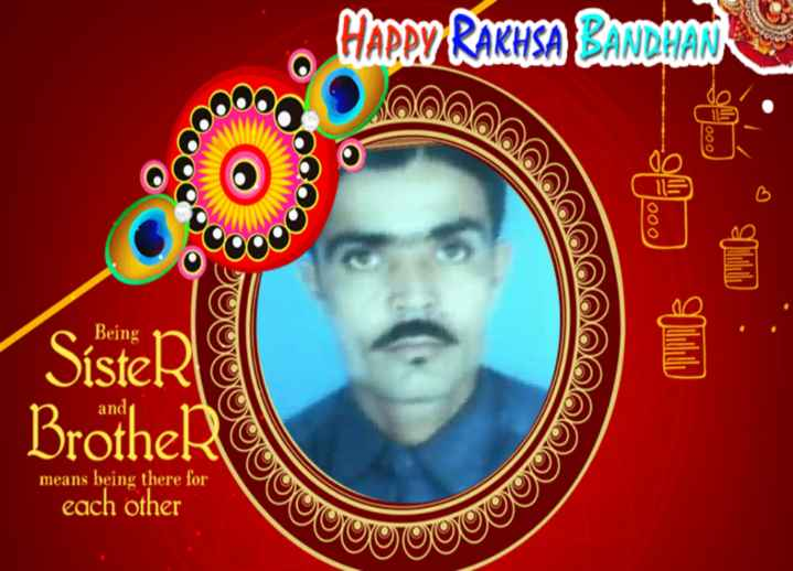 s.s.brother.s - o Glamor Rakesh Barband * 600 PINK OOOOOO Being : ( WINCE Sisteria Brother means being there for each other Ooooo - ShareChat