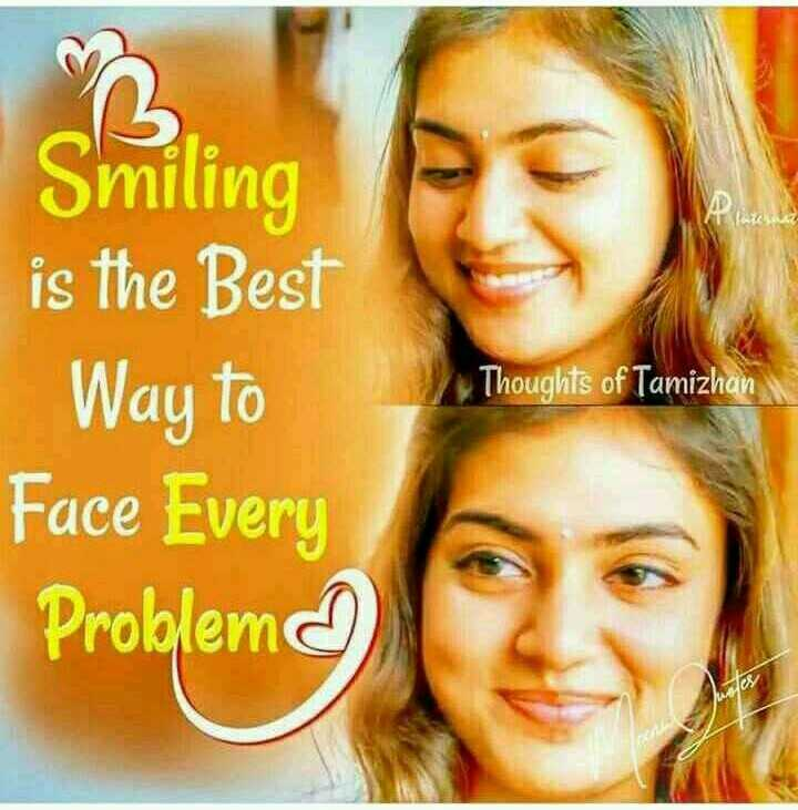 shri eadite - Thoughts of Tamizhan Smiling is the Best Way to Face Every Problem - ShareChat