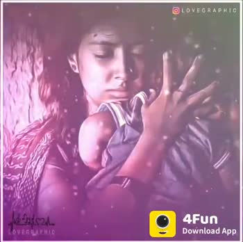 🌅శుభోదయం - OLOVE GRAPHIC * AL LOVEGRAND de la 4Fun Download App Fundapp OLOVEGRAPHIC AFGAN 4Fun Download App LOVESEAD - ShareChat