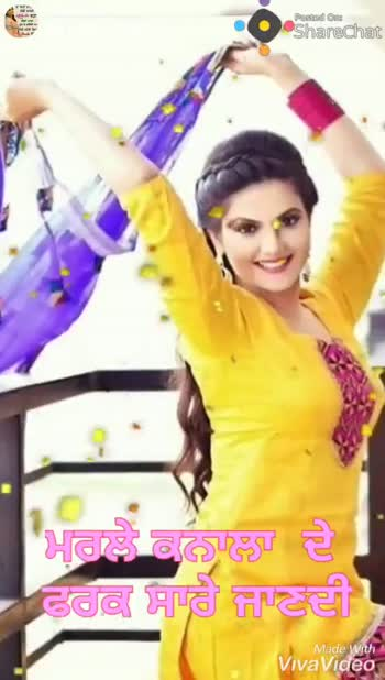rim vs jhanjar - karan aujla new song - Posted on Sharechat ARKT CM Posted One ra Sharechat so DERIS LUTRA Made With VivaVideo  - ShareChat