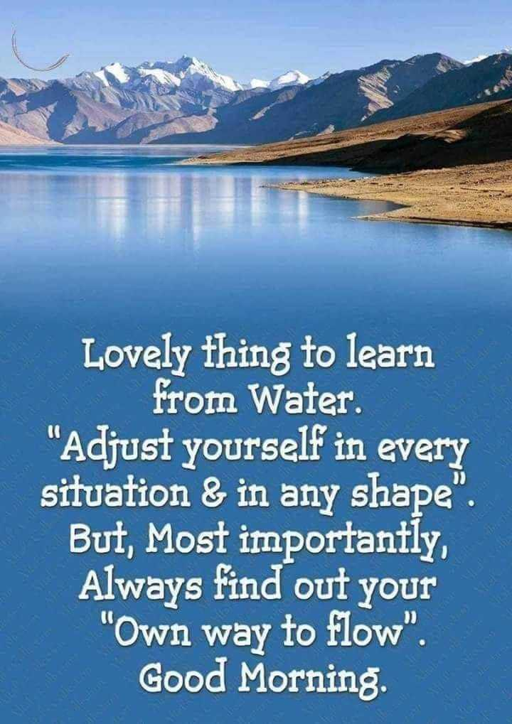 🌞Good Morning🌞 - Lovely thing to learn from Water . Adjust yourself in every situation & in any shape . But , Most importantly , Always find out your Own way to flow . Good Morning - ShareChat