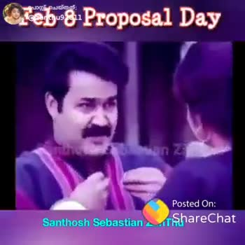 💏 8 Feb - Propose Day - ShareChat