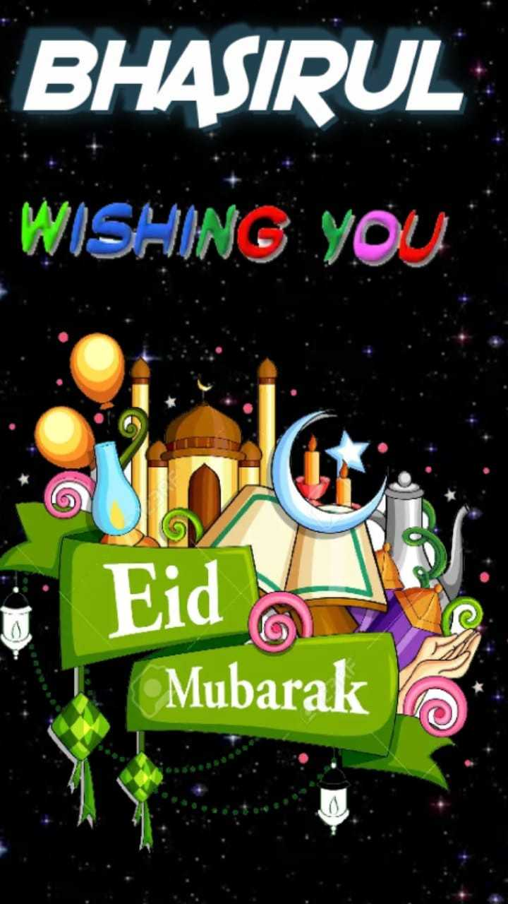 চা প্রেমী - BHASIRUL WISHING YOU Eid Mubarak - ShareChat