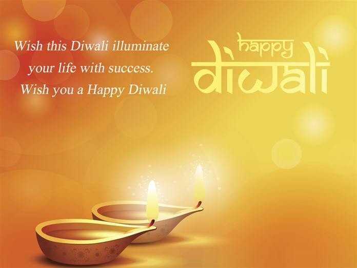 🌋दीपावली की मिठाइयाँ💣 🍫 - Wish this Diwali illuminate hapoy your life with success . Wish you a Happy Diwali - ShareChat