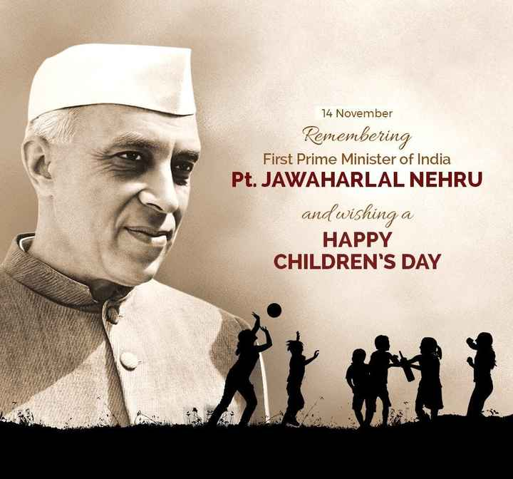 ନେହେରୁ ଜୟନ୍ତୀ - 14 November Remembering First Prime Minister of India Pt . JAWAHARLAL NEHRU and wishing a HAPPY CHILDREN ' S DAY CHILHADERS DAY - ShareChat