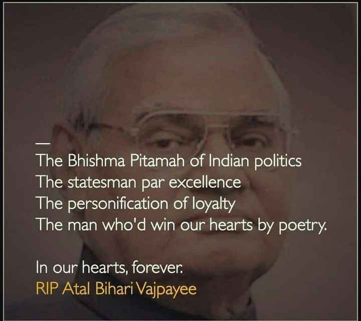 RIP ਅਟਲ ਬਿਹਾਰੀ ਬਾਜਪਾਈ - The Bhishma Pitamah of Indian politics statesman par excellence personification loyalty man who'd win our hearts by poetry. In hearts, forever. RIP Atal Bihari Vajpayee - ShareChat