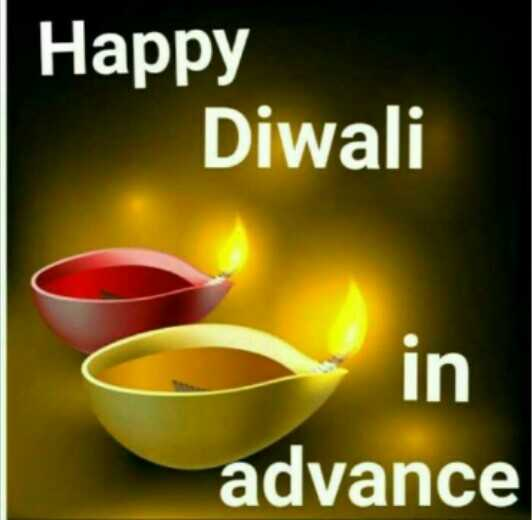 🔥happy diwali🔥 - ShareChat