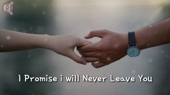 ❤️ଭାଲେଣ୍ଟାଇନ ଡେ ଭିଡ଼ିଓ - FKN Quotes I Promise i will Always Love You D FKN Quotes FKN Quotes I promise to never misunderstand you - ShareChat
