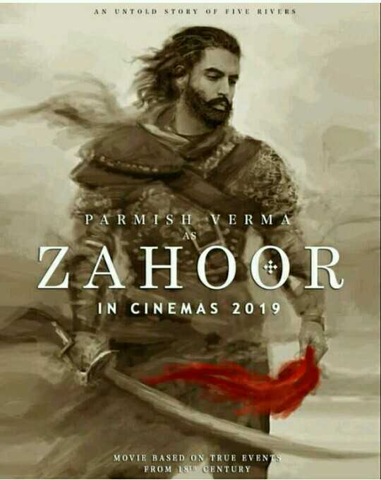 punjabi movies link - AN UNTOLD STORY OF FIVE RIVERS ZAHOOR IN CINEMAS 2019 MOVIE BASED ON TRUE EVEN FROM L8U CENTURY - ShareChat