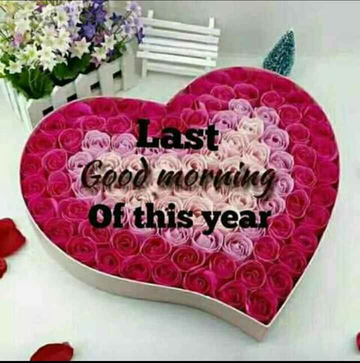 🎉 Happy New Year 2019 - co Last Grod morning of this year - ShareChat