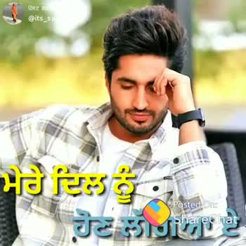 gal sun lai   heart touch song jassi gill video ☆SarDarNi_♡_Khu