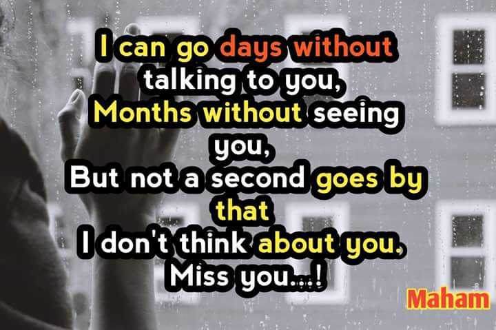 miss you - ShareChat