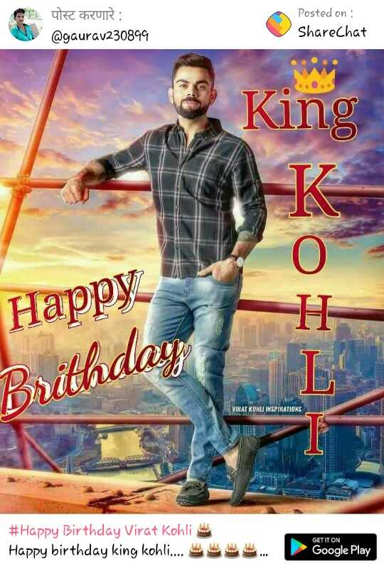 Happy Birthday Virat Kohli 🎂 - CEL RECARUIR : @ gaurav230899 Posted on : ShareChat King Happy Brithday VIRAT KOHLI INSPIRATIONS # Happy Birthday Virat Kohli Happy birthday king kohli . . . . GET IT ON Google Play - ShareChat