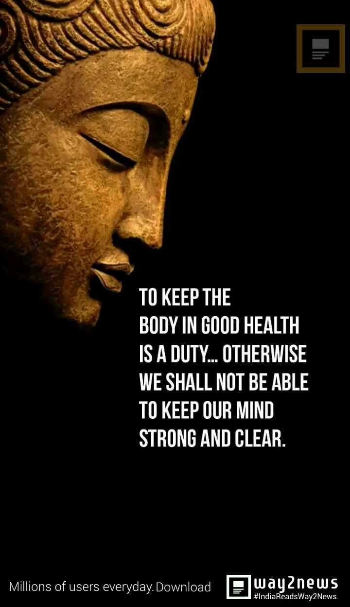 Thought of the Day - TO KEEP THE BODY IN GOOD HEALTH IS A DUTY.. OTHERWISE WE SHALL NOT BE ABLE OUR MIND STRONG AND CLEAR Millions of users everyday. DownloadE ay2news # IndiaReadsway2News - ShareChat