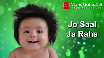 happy new year2019 - o Video Status . Net DOWNLOAD THE APP Keh do Ghabrahat ko Video Status . Net DOWNLOAD THE APP Grand Wishes 19 of a Brand New Year - ShareChat