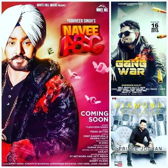 PBX1 sidhu moose wala - VS RECORDS HARMINDER KAILEY WHITE HILL MUSIC PRESENTS M WHITE HILI YUDHVEER SINGH ' S NAVEF 16 NOV 2018 CONE WAR NARINDER KAILEY SINGER - HERONDER HAILEY FT . BANKA LYRICS - IMDERMANLA R IN PROJECT BY - TEAS SETA RANGERAR ISTER - STRIN ISSOT DLA MON COMING SOON SINGER YUDHVEER SINGH TREND SETTER DEEP NANDPURIA & MANRAJ NATT MEK & MASTER B SANJ DOP & DITECTOS KURAN DHILLON EDITING , VFX , ASST , DIRECTOR HARJOT ONLINE PROMOTION ST NETWORK AND JATT MEDIA PUBLICITY DESIGN GARRY VILKHU THANKS AMRIT SINGH , KARAMVIR BAIDWAN , GURWINDER BAIDWAN , VIKK HEER , JAGGI JAGJEET PRINCE JODHAN You Tube - ShareChat
